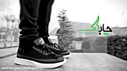 کفش چابک