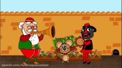 انیمیشن عید نوروز