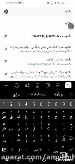 آموزش فارسی کردن ماینکرافت