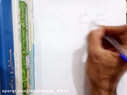 تمرین های صفحه ۱۲۴ ریاضی دهم تجربی