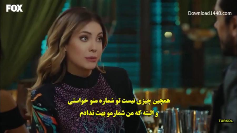 سریال سیب ممنوعه قسمت 73 زیرنویس فارسی سریال ترکی Yasak Elma