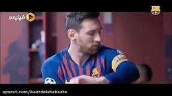 مستند بارسلونا روز بازی با روایت عادل فردوسی پور به فیلیمو می_آید