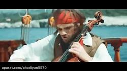 آهنگ دزدان دریایی کارائیب از 2 cellos