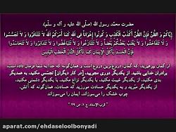 روضه شهادت امام موسی کاظم علیه السلام با نوای حاج میثم مطیعی