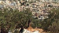 کرانه باختری و قوانین بین الملل