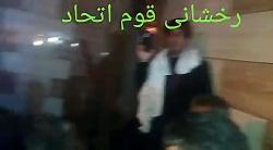 احسان رخشانی