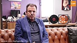 مصاحبه اختصاصی برترینها با محمود گبرلو