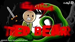 سری جدید انیمیشن کمدی خل و چل ها دوبله فارسی-استاد بقا 1