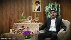 تلویزیون شهری شهرداری بندرامام خمینی(ره)