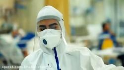 پرستار بخش کرونا بیمارستان امام رضا مشهد: کار کردن در این لباس ها واقعاً سخته