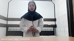 Taha_Yasin2020