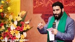 مولودی مبعث رسول اکرم (ص) | سید مهدی میرداماد