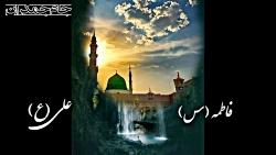کلیپ تبریک عید مبعث پیامبر (ص)