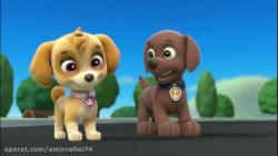 انیمیشن سگهای نگهبان جدید