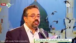 حاج محمود کریمی - عید مبعث