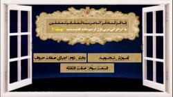قرآن ذکر حکیم