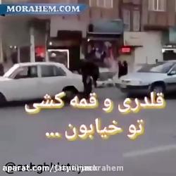 قداره کشی در خیابان