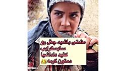 درگیری در قهوه خانه خیابان شهرک ولیعصر اصفهان