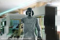 هشتاد سالگی موزه ایران باستان و موزه و کتابخانه و موزه ملی ملک