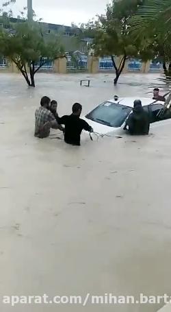 سیل و طغیان رودخانهها و آبگرفتگی شدید معابر در بوشهر