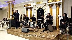 خواننده ترحیم با نی و دف باغلاما تار ۰۹۱۲۱۸۹۷۷۴۲ | گروه سنتی عرفانی اجرای مراسم