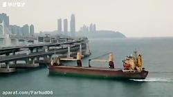 برخورد کشتی باری با پل در کره جنوبی