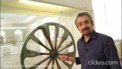 معرفی موزه ایران باستان در برنامه چرخ شبکه چهار سیما