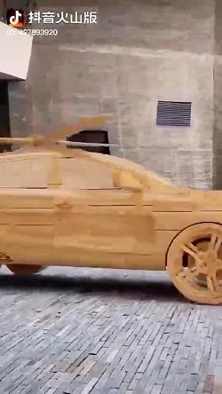 ماشین، چوبی