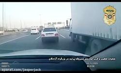 تعقیب و گریز پلیس آگاهی با خودرو مسروقه در تهران