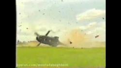 حوادث هوایی وحشتناک