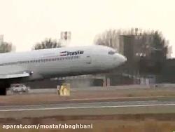 فرود اضطراری هواپیمای ایرانی