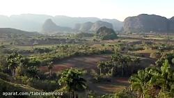 دره وینالس کوبا