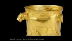 نماهنگی در معرفی موزه ملی ایران