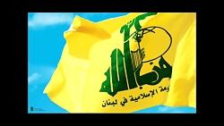 انتقام حزب الله و ایران از اسرائیل حتمی است