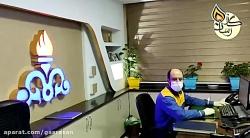 تلویزیون صنعت گاز ایران