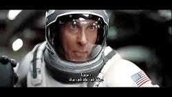 سفر به سیاره ای در مدار ...