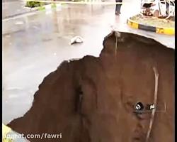 تصاویر حادثه نشست زمین ...