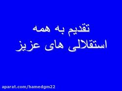 hamedgm22