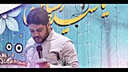 شب میلاد زین العابدین   ولادت و تولد امام سجاد و امام حسین (ع)   سرود و مولودی