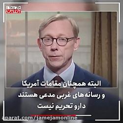 دارو و اقلام پزشکی برای ایران تحریم نیست؟