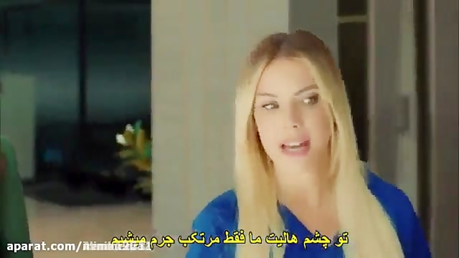 قسمت آخر سریال ترکی سیب ممنوعه ۱۵۳