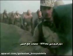 اداره کل حفظ آثار و نشر ارزشهای دفاع مقدس گلستان