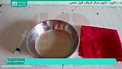 آموزش تربیت طوطی   آموزش طوطی   جوجه طوطی   28423118-021