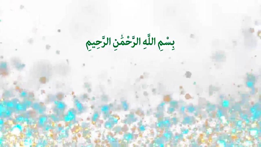 هنر تلاوت | بررسی مقام «حجاز» در هنر تلاوت قرآن