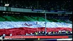 دانلود موزیک ویدیو ایران وطنم با صدای محمد حشمتی