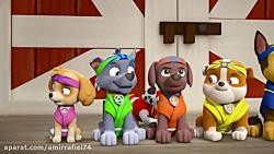 انیمیشن سگهای نگهبان جدید | دوبله فارسی | قسمت 69