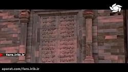 """ترانه """" ساغر هستی """" با صدای استاد علیرضا قربانی - شیراز"""