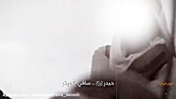 نماهنگ بسیار زیبا محمود کریمی حیدر حیدر