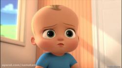 انیمیشن بچه رییس: بازگشت به کار فصل 3 قسمت 1 - boss baby