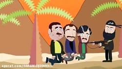 انیمیشن پایتخت:جنگ با د...